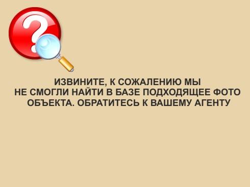 """Агентство недвижимости """"Титул"""""""
